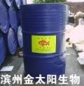 鱼油(精炼、半精炼)