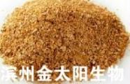 玉米蛋白饲料