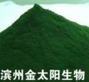 螺旋藻粉(水产养殖)