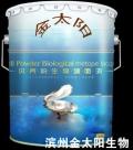 天然环保-贝壳粉涂料