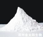 饲料级磷钙粉