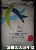 鱼粉(进口秘鲁)原包装
